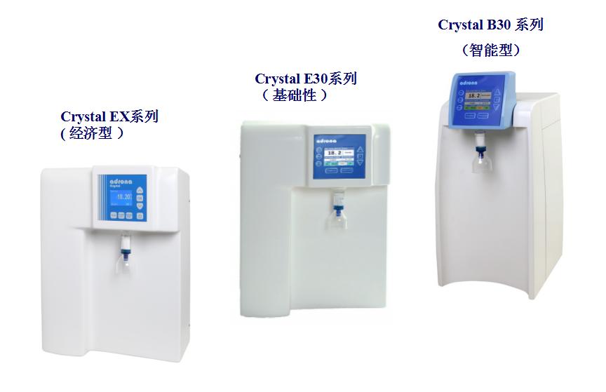 Adrona   Crystal B30/E30系列